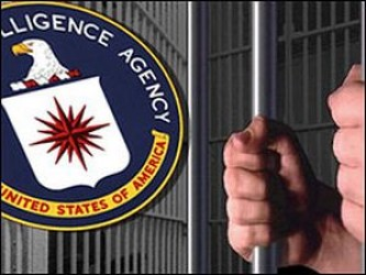 New Probe Aims to Cover Up CIA Tortures