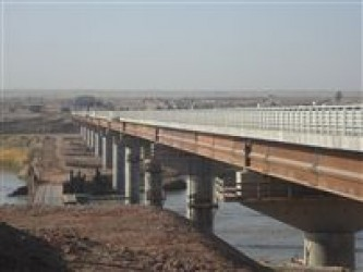 The $37 Million Drug-Smuggling Bridge we Bought/Afghan Government's Heroin Profits