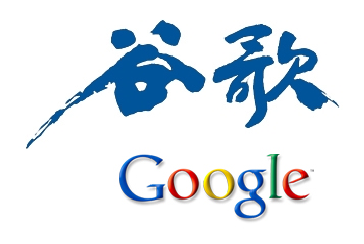 Pravda: Google's China Hypocrisy Ignores Deep CIA Connections