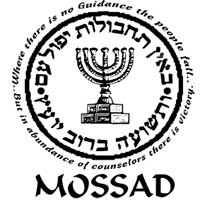 Israeli Media: Mossad Responsible for Al-Mabhouh Assassination