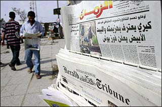 New Iraq Media Rules Reflect Return to Authoritarianism