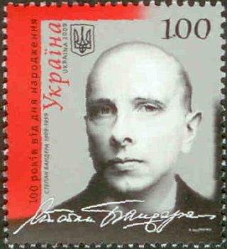 MI5, the CIA and Ukrainian Nazi Collaborator Stepan Bandera