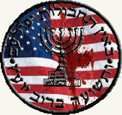 Mossad Comes to America: Death Squads by Invitation