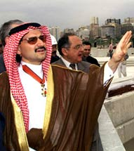 Ground Zero Mosque Funded by Major GOP Contributor Prince Alwaleed