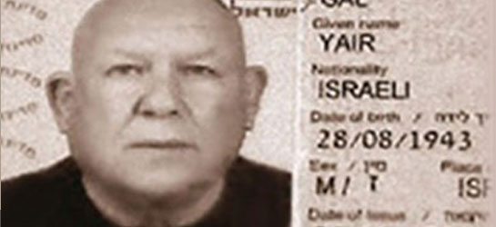 Colombia to Press for Extradition of Israeli Merc & Death Squad Trainer