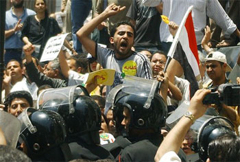 WikiLeaks Cables: US Planned Uprising in Egypt