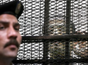 WikiLeaks: The FBI Trained Egypt's Torturers