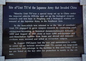 Unit 731: During World War II, Japan Plotted to Unleash a Plague on the United States