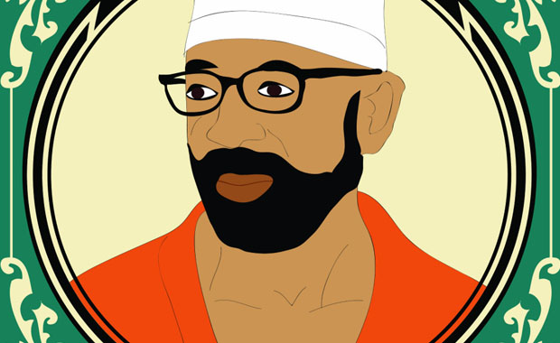 maroon @ Jailed Black Militant Russell Maroon Shoatz Publishes New Book