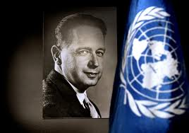 Does NSA Hold Info on Mysterious Death of Dag Hammarskjold? Commission Asks UN to Reopen Probe