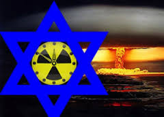 NukeGate: Ever Wonder Exactly Why the U.S. Keeps Israel's Nuclear Secret?