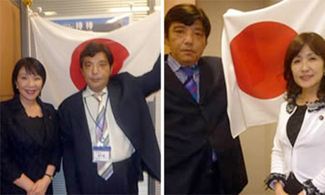 Neo-Nazi Photos are  Headache for Japan's Prime Minister Shinzo Ab