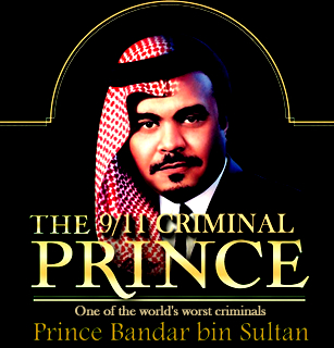 """Saudi Connection"" to 9/11, per Big Media, was the BUSH Connection — Prince Bandar was Military Mentor to Both GHW and GW Bush"