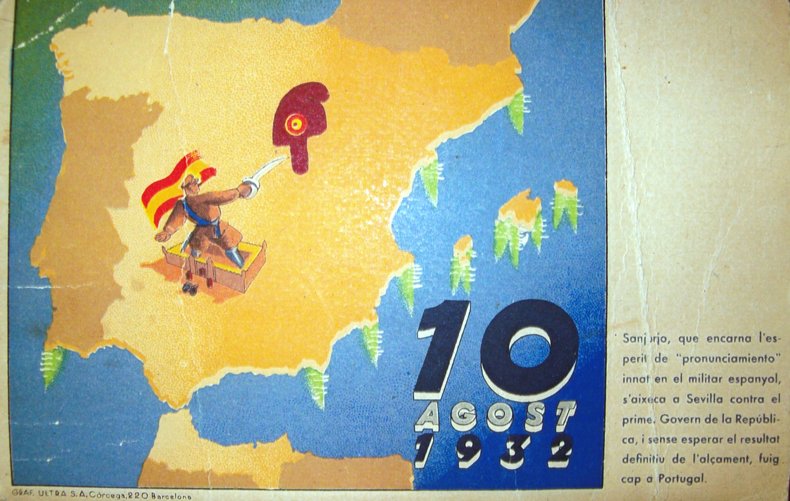 A POST CARD FROM THE SPANISH CIVIL WAR