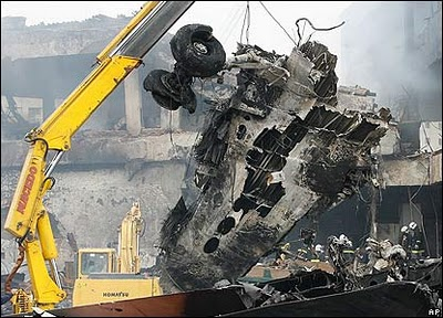 Brazil TAM Airline Crash (Updated)